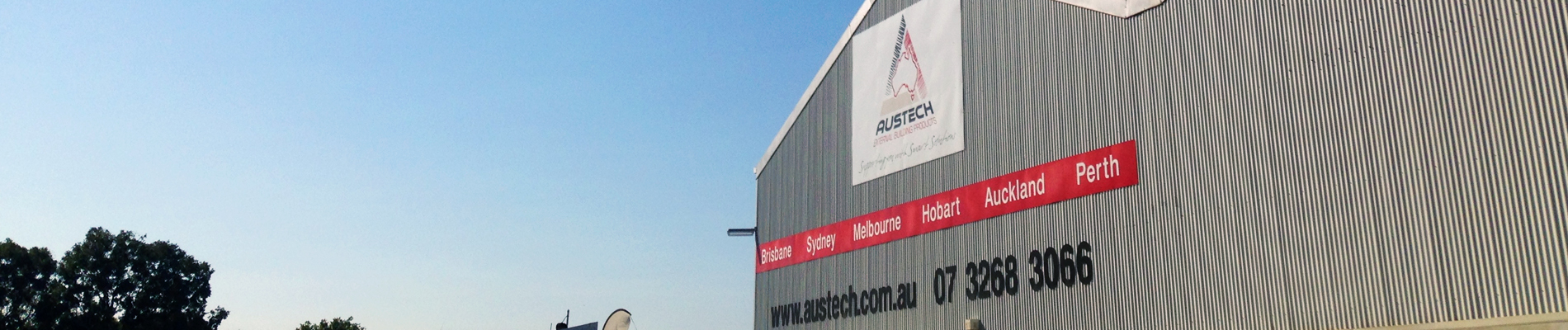 austech-warehouse